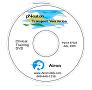 pNeuton A Clinical Training DVD